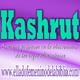 Kashrut | Consejos prácticos en la observancia de las leyes alimenticias
