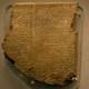 Historia de la Literatura Épica. Episodio 2: Mesopotamia