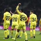 SCRM - El Girona hace historia en Copa (J38)