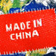 Tecnologia china verdad o ficcion #libre