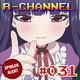 r-channel 031 – Hi Score Girl (Temporada 1)