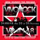 Vivo Rock_Programa #148_Temporada 5_21/09/2018
