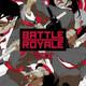 Battle Royale 64