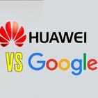 DESMADRugada (2019) - 016 - Google VS Huawei, La Guerra por el 5G, State of Play y las Noticias de la Semana