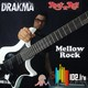 Mellow Rock ''La Historia De Una Cancion'' Drakma - Rock N Roll