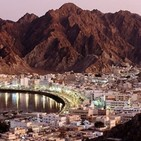 Best muscat day tour and luxury packages
