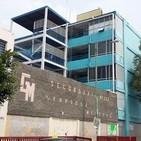 Escuela Secundaria Gabriela Mistral, Iztapalapa