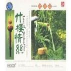 Love of bamboo floor...