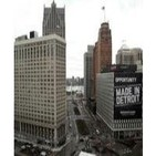Nómadas - Canción triste de Detroit - 15/09/13