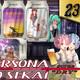 Persona No Sekai Super Dry 23
