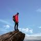 #4 - Regalos para montañer@s