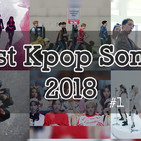 Best of Kpop 2018 Mix Part 1/3 | 2018 Kpop songs you must listen