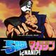 Historia del shonen moderno 01: Hokuto no Ken y la acción primigenia