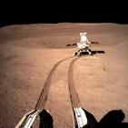 (Extra) ¿Hay una conspiración en la cara oculta de la Luna? - Ecos de lo Remoto MRT. EMI 13x54