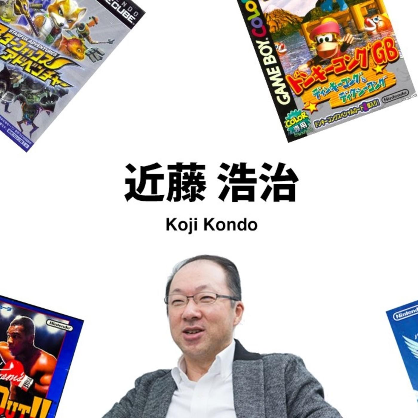 RetroActivo #78: Koji Kondo