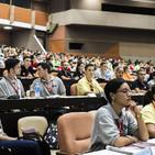 Jóvenes universitarios en IX Congreso de la FEU