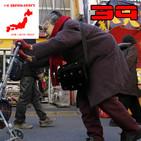 39 - Lo que no me gusta de Japón. No todo es color de rosa y he descubierto que hay cosas que no me van...