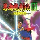 Retrocast 023 - Ninja Gaiden Parte 2