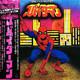 LYCRA 100% Las canciones de Eccentric Sounds Of Spiderman (1978-79)