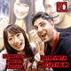 Entrevista con Nekojita | Japonizados Podcast 2x8