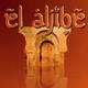 Aljibe Musical- Programa Número-25. 5-8-2020. Temporada-7.