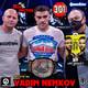 Análisis de la card preliminar de Bellator 244: Bader vs Nemkov [MMAdictos 301]