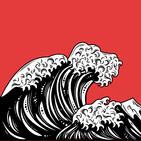 Mar golpeando el muro
