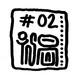 #02 | Una tarde cualquiera en un hostel de mochileros