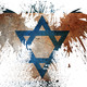 Shema Isarel (Canto) Hallel