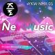 YKW NMR05: New Music Releases 05 (Enero – Febrero 2018) [KPop]