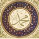Biografias: Mahoma, el mensajero