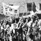 NdG 27 Yemen 1962, el Vietnam del Egipto de Nasser