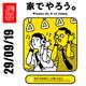 Japonizados Micropodcast 29/09/19: El silencio en el transporte público en Japón