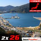 2x26 - ¿Cómo son las ciudades niponas que no han acabado de crecer? Reflexión urbanística por Fukuyama y Tsuruga