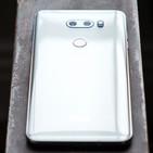 #Radiogeek - LG estaría por lanzar el smartphone V40 con 5 cámaras