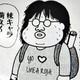 Creadores (Manga)