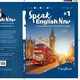 Speak English Now by Vaughan Libro 1