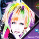 Minoreba 259 TOP 5 de Codomo Dragon