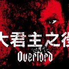 """01x04 - Sitges Film Festival 