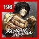 196: Kengan Ashura, Terminator Dark Fate y Zombieland