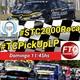 #FTCRadio Flash Viernes 26 de Abril de 2019 Previa #STC2000Roca y #TCPickUp