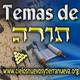 047 Buen aceite, buen pan, frente al Varón de Israel