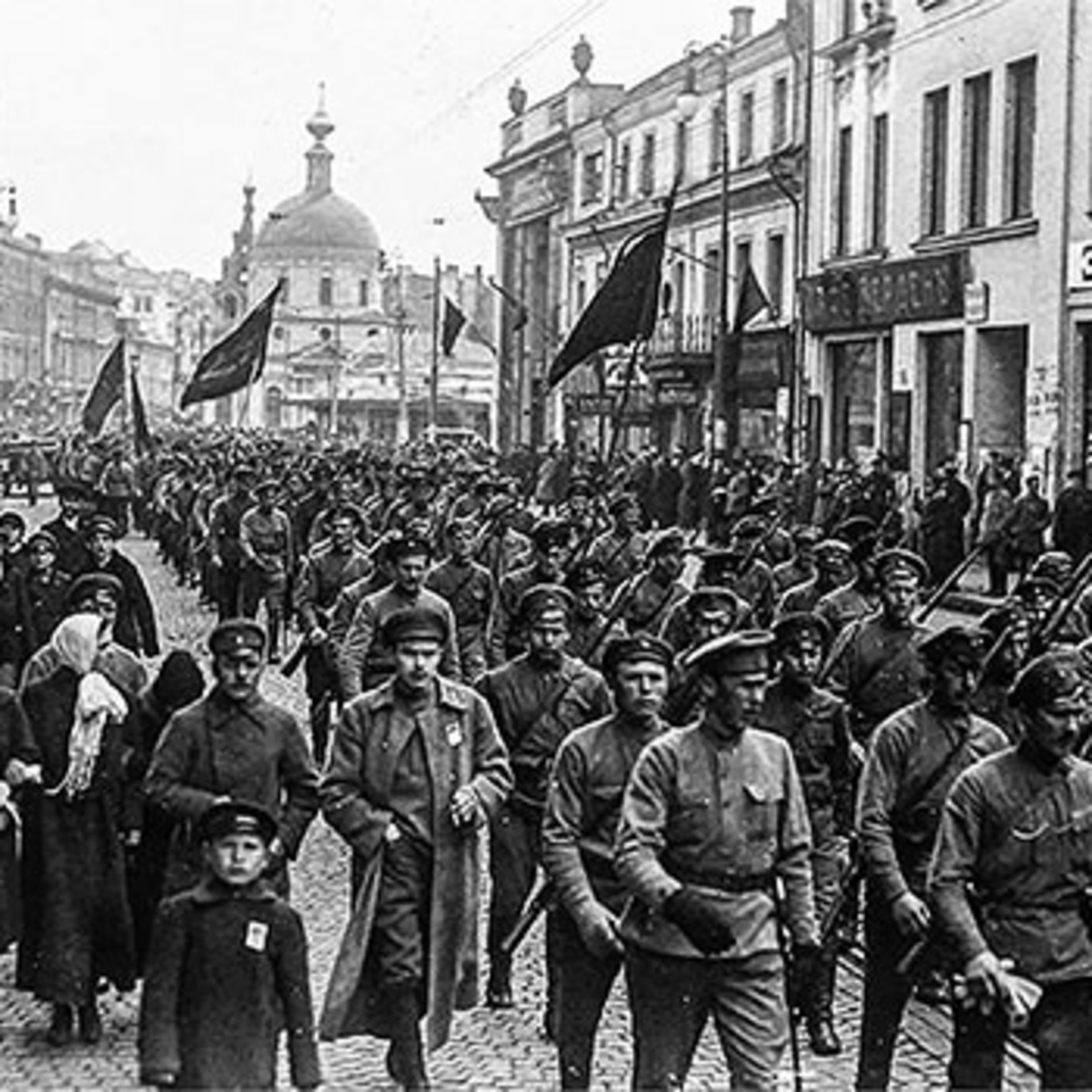 La Revolución de Febrero de 1917