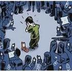 Gf: bullying virtual, sexting, problemas por el mal uso de las redes sociales y mas.
