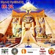 32 Powerslave Part. 1