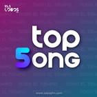 Top 5ong - 5 Canciones Inolvidables De Películas Animadas.