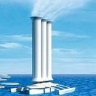 Contacto Tierra 29: Geo-Ingeniería