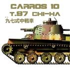 C-10#03 Tipo 97 Chi-Ha, el Mitsubishi Blindado
