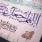 La Súplica del Día Arafeh en Árabe, Recitador: Dr. Mahdi Samavati
