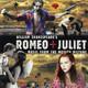 Romeo + Juliet, 1996, Craig Armstrong
